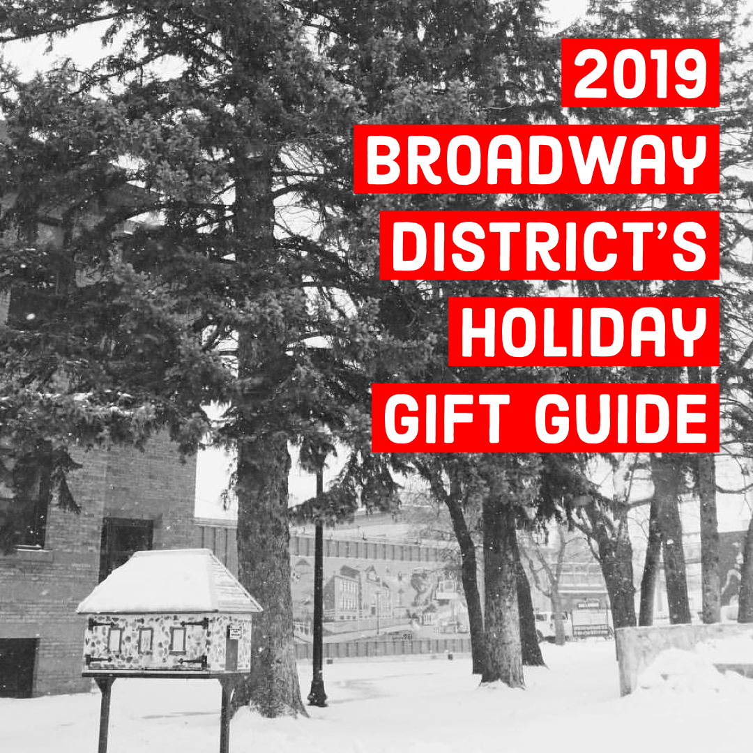 2019 Broadway District